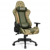 Fotel dla gracza DESERT CAMOUFLAGE ekoskóra